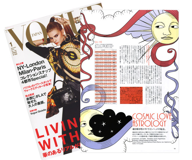 magazine vogue horoscope illustration Mesdemoiselles  0